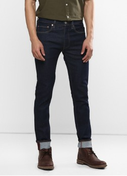 519™ Extreme Skinny Fit Jeans By Levis