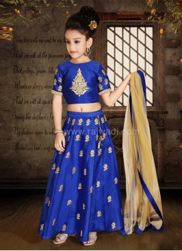 Art Silk Choli Suit in Royal Blue