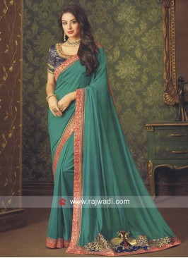 Art Silk Plain Border Work Saree