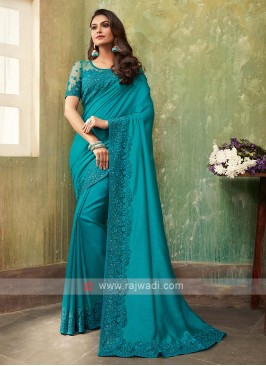 Art Silk Rama Blue Saree