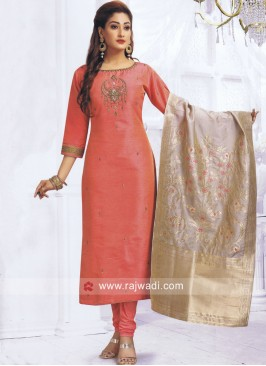 Cotton Silk Straight Cut Salwar Kameez