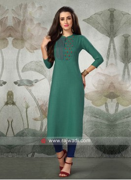 Dark Green Straight Fit Kurti