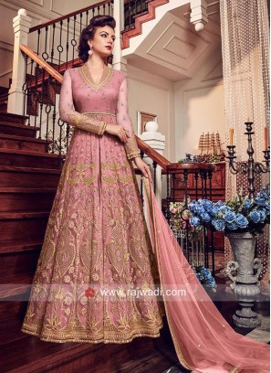 Embroidered Net Salwar Suit with Front Slit