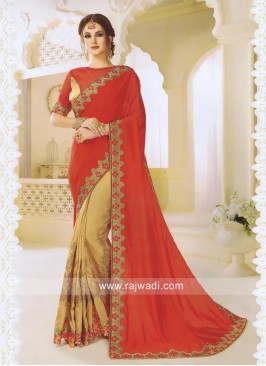 Golden Cream and Orange Designer Half Saree