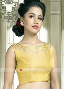 Golden Sari Blouse with Lace