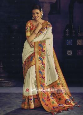 Kajal Aggarwal Wedding Art Silk Saree