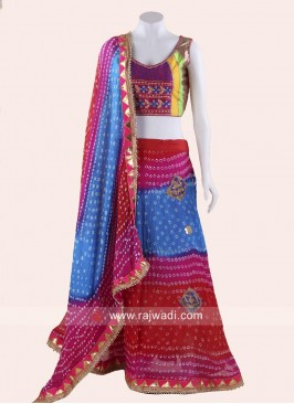 Multicolour Chaniya Choli for Navratri