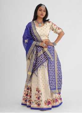 Off White Chaniya Choli with Dupatta