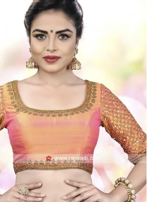 Orange & Pink shaded Ready Choli