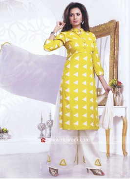 Printed Golden Yellow Salwar Kameez