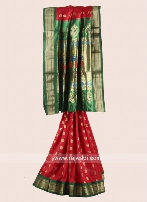 Pure Silk Weaved Saree with Blouse