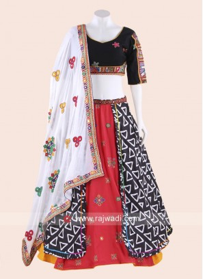 Thread Work Chaniya Choli for Garba
