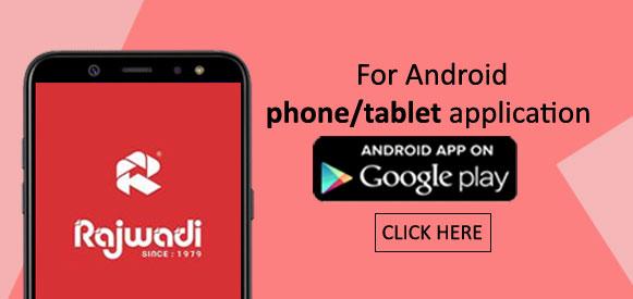 rajwadi_android_app